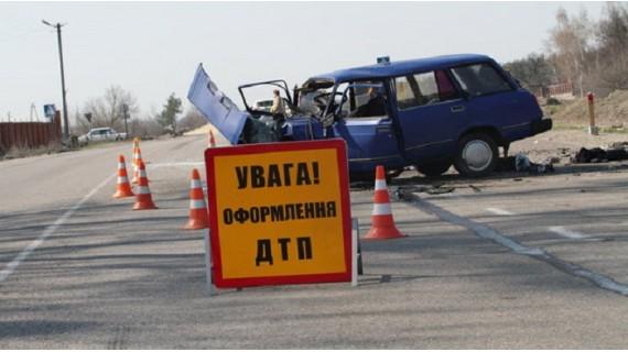 Каждое третье ДТП в Украине происходит с водителем без автостраховки