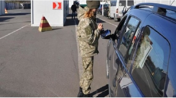 Кто кроме полиции может остановить авто для проверки во время военного положения